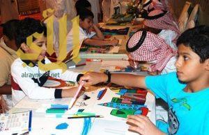 بدء إجازة معلمي رياض الأطفال والإبتدائي والتربية الخاصة «٢٦ شعبان»