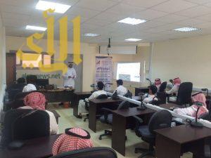 انطلاق المسار ٣١ لبرنامج التنظيم الوطني للتدريب المشترك بالباحة