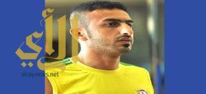 """لجنة الانضباط توقف """"أحمد عباس"""" ثلاث مباريات"""