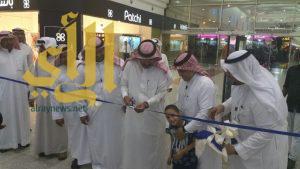 المستشفى السعودي الالماني بعسير يشارك في اليوم العالمي للتوحد بجازان