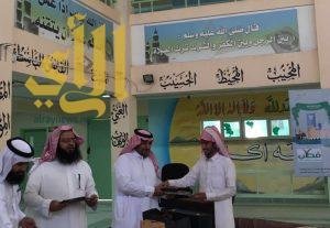 ثانوية الشيخ محمد بن عبدالوهاب تكرم الفائزين في مسابقتي حفظ القرآن والسنه