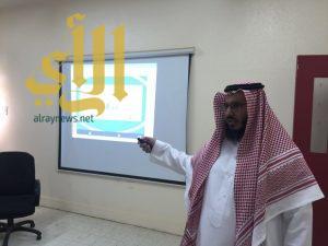 مكتب التعليم بطريب ينفذ برنامج فطن للمشرفين وقادة المدارس