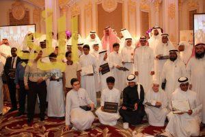 الثقفي يرعى حفل تكريم الفائزين والفائزات بجائزة القيم التربوية