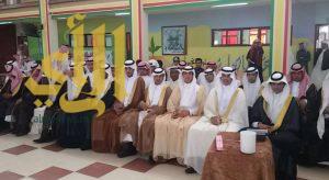 ثانوية ابو بكر الرازي بخميس مشيط تقيم حفل تخرج لطلابها