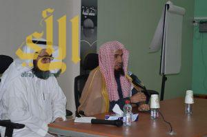 الشيخ الحجري يحاضر عن الأمن والأمان بنفسية أبها