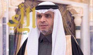 وزير التعليم يكلف شريم لتعليم محايل وحكمي لتعليم نجران