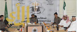 شرطة منطقة الجوف تعقد ورشة تدريبية عن الجرائم المعلوماتيّة