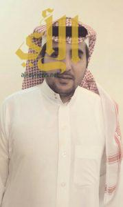 ماجستير علوم البيئه للمهندس سعد ال ناشط