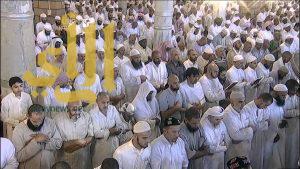 تكليف 61 إمامًا لصلاة التراويح في جازان