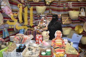 18 جناحا لأسر الشهداء والمرابطين في رام عسير