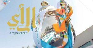 اتحاد القدم يعتمد موعد مباراة السوبر وبداية منافسات الدوري