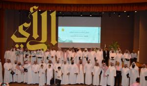 مدير تعليم الرياض يكرم المميزين في مكتب الشمال