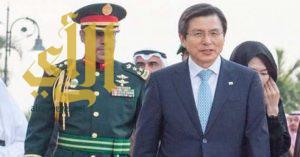 رئيس وزراء كوريا الجنوبية يغادر المملكة
