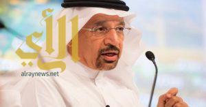 وزير الطاقة والصناعة يرعى حفل تصنيع أول توربين غازي في المملكة