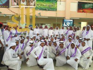 مدرسة سعود الفيصل تكرم طلابها ومعلميها