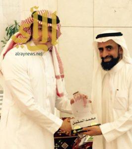 محمد المقبل سفيراً للجمعية الخيرية لصعوبات التعلم