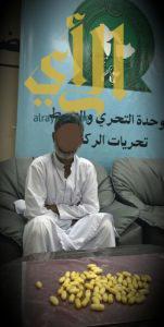 إحباط تهريب نحو 5 كجم من الهيروين بمطار الملك عبدالعزيز