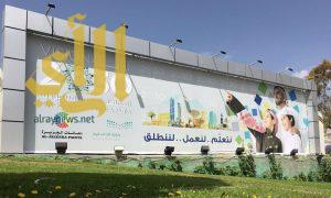 تنفيذ أكبر جدارية لرؤية المملكة 2030 بتعليم عسير