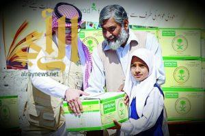 حملة خادم الحرمين لإغاثة الشعب الباكستاني تعلن عن مشاريعها