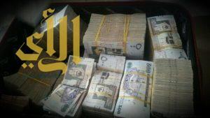 الإطاحة بعصابة سرقت 10 ملايين ريال من شركة صرافة بالرياض