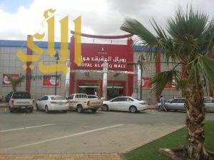 """هلال الباحة """" يحتفل بيومه العالمي في محافظة العقيق"""