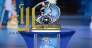 جدول مباريات دور الـ 16 لدوري أبطال آسيا
