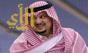 فيصل بن تركي: تصفيقي بعد هدف الاتحاد لا أقصد به الاستهتار
