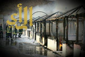 مدني مكة يخمد حريق بجلسات استراحة أسماك بطريق مكة – جدة السريع