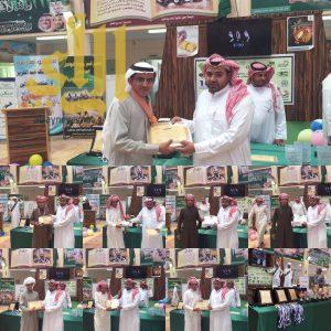 متوسطة حطين وثانوية الملك عبدالعزيز تختتم انشطتها
