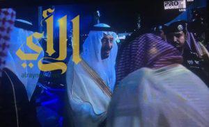 خادم الحرمين الملك سلمان يصل لاستاد الجوهرة