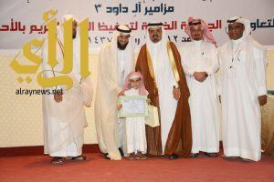 تتويج (32) فائزاً في جائزة العرجي للقرآن الكريم بنادي الجيل بالأحساء