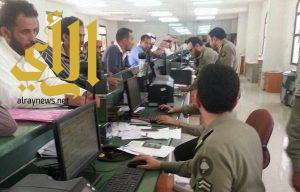 الجوازات : منح الإقامة النظامية لحاملي هوية زائر من الأشقاء اليمنيين