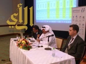 مديري الاستثمار ببلديات عسير يناقشون تطوير الايرادات البلدية
