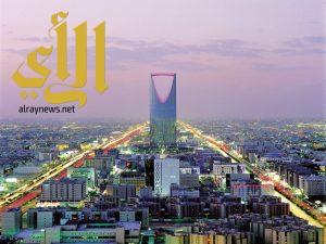 الرياض في المرتبة 57 من حيث كلفة المعيشة للمقيمين