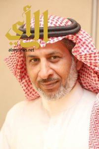 تعليم الرياض يفتح المجال للكفاءات المتميزة للترشح لإدارة الإشراف التربوي