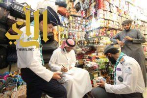 الكشافة تواصل مساندتها لوزارة التجارة والاستثمار لخدمة المعتمرين