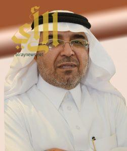 المويزري مديرا عاما للإدارة العامة للمتابعة والاحصاء بأمانة الشرقية