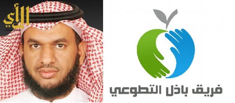 علي بن عبدالله الغانم (1)