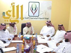 لجنة التنمية الاجتماعية في نزوى تعقد اجتماعها الأول