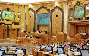 الشورى يطالب معهد الإدارة بالتوسع في البرامج التدريبية