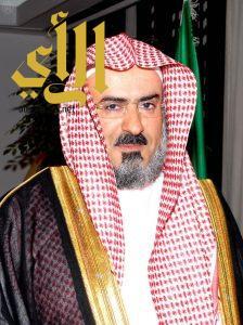 مدير جامعة الإمام يشيد بجهود جمعية الكشافة في خدمة المعتمرين