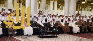الأمير فيصل بن سلمان يكرم 110 حفاظ للقرآن الكريم