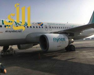 """وصول أول طائرة تحمل شعار """"نبراس"""""""