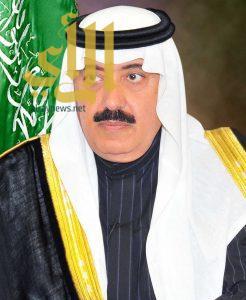 وزارة الحرس الوطني تعلن فتح باب التسجيل بكلية الملك خالد العسكرية