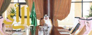 أمير تبوك يرأس اجتماع مجلس إدارة جمعية برنامج الأمير فهد بن سلطان الاجتماعي