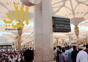 شاشات إلكترونية لإرشاد المصلين بمواقع محاذاة الإمام في ساحات المسجد النبوي