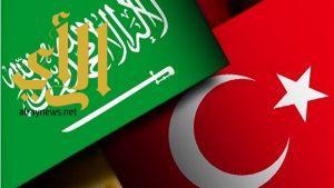 السفارة السعودية في تركيا تعيد مواطن للوطن كان عالقاً في سوريا