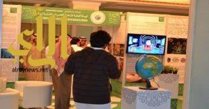 الهيئة العامة للإعجاز العلمي في القرآن والسنة تطلق مسابقتها الرمضانية