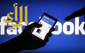 «فيسبوك» تضيف إمكانية تحميل صور 360 درجة