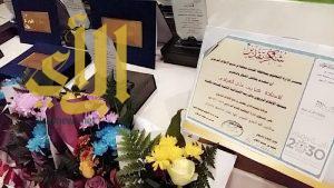 تعليم الليث يكرم (69) مشرفة ومعلمة وإدارية بجائزة المتميزين في برنامج (حصاد التميز)